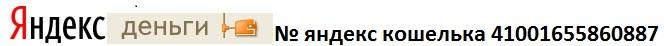 Maxfit Yandex деньги